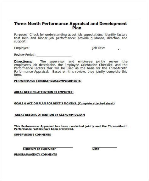 Probation Evaluation Letter orientation evaluation form internship school counselor
