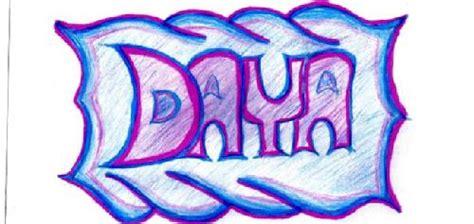 imagenes que digan dayana nombre dayana en graffiti imagui