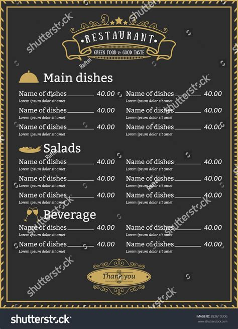 menu design label elegant restaurant menu template design gold stock vector