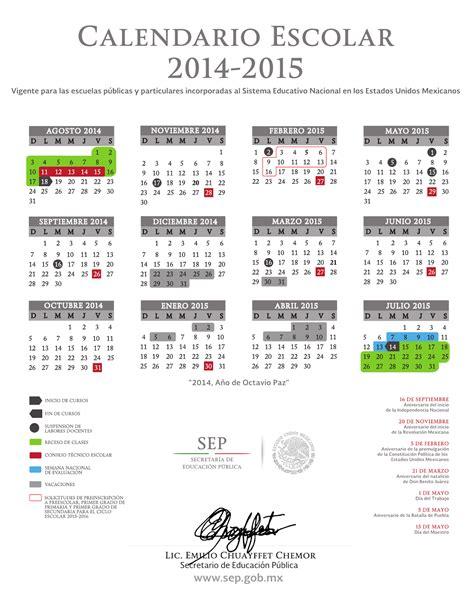 sep publica estos dos calendarios del ciclo escolar 2016 residentes sep regreso a clases 18 de agosto calendario