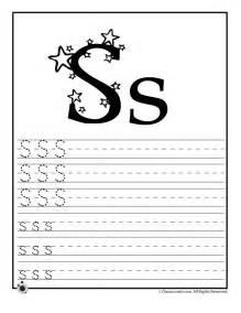 best photos of letter s worksheets for kindergarten free