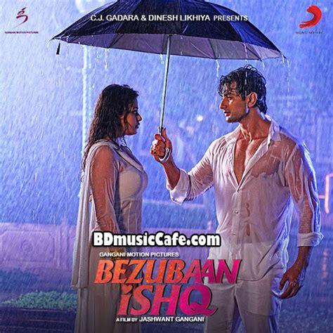 Naino Ki To Baat Naina Jaane Hai Mp3 Song Download 320kbps