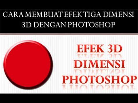 cara membuat tipografi quotes dengan photoshop tutorial cara membuat efek 3d dimensi dengan photoshop