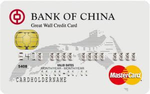 Bank Of China Hong Kong Letter Of Credit Bank Of China Great Wall International Credit Card