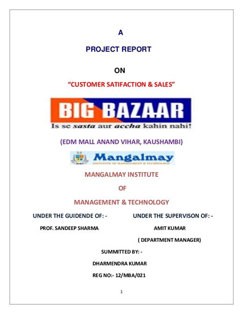 Project On Big Bazaar Mba by Dharm Project Big Bazaar