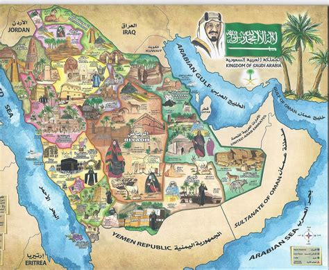 a map of k s a map ikuwait pulse