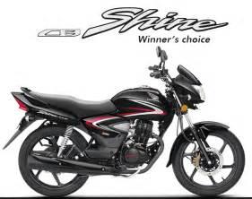 Honda Bike Price In Up Honda Cb Shine Bike Review Specification Mileage And