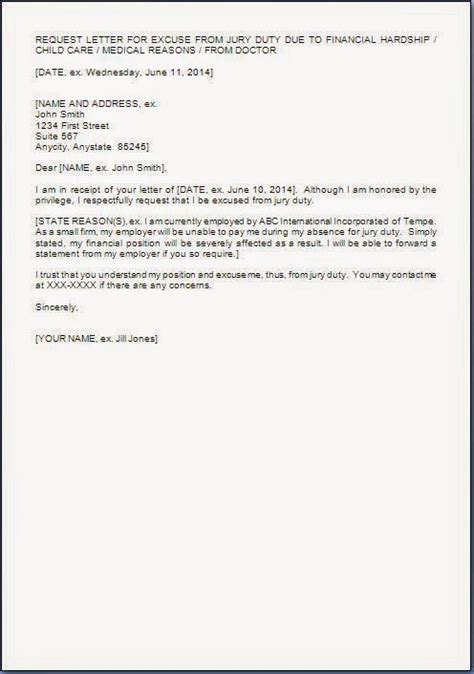 Financial Excuse Letter Jury Duty Excuse Letter Template