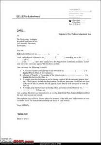 car insurance transfer to new owner how to write a letter to transfer car ownership letter