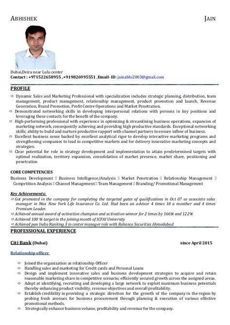 Cover Letter With Salary Expectations Sle by Cover Letter Sle With Salary History 28 Images Cover Letter With Salary History Sle Ideas