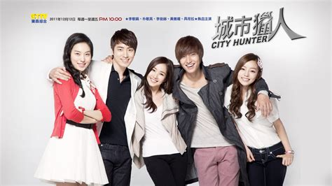 lee min ho nun oynadigi film ve diziler city hunter g 252 lşen emrin olur kore klip hd youtube