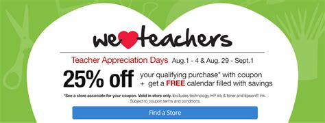 office depot coupons that don t exclude technology officemax office depot teacher appreciation 2015