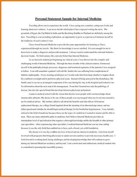 format proposal pkm teknologi contoh judul pkm sistem informasi toko fd flashdisk