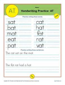 letters at printable alaphabet handwriting worksheets