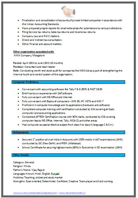 format of a cv for isc over 10000 cv and resume sles with free download
