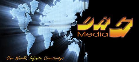 Gmu Mba Review by Drg Media Gavin P Smith