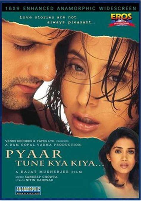 Pyar Tune Kya Kia Song Pyaar Tune Kya Kiya Season 4 Episode 13 Keywordsfind