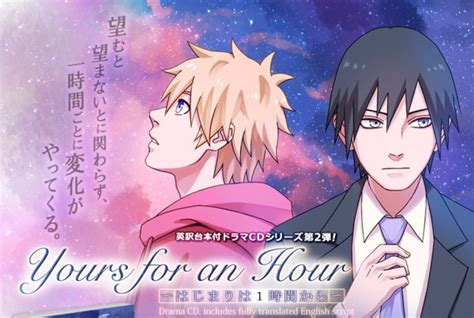film drama naruto naruto is that you new drama cd hints at sasunaru ship