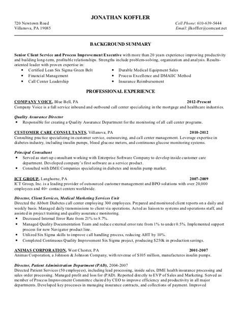 koffler resume 082212