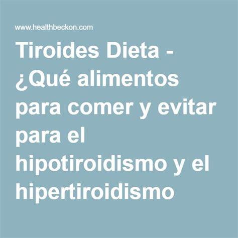 images  tiroides  pinterest tes recetas  health