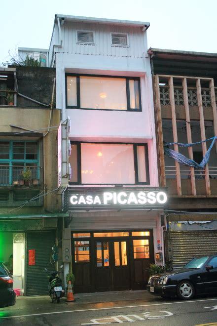 casa picasso 無責任美食評鑑 基隆 casa picasso sirius s club