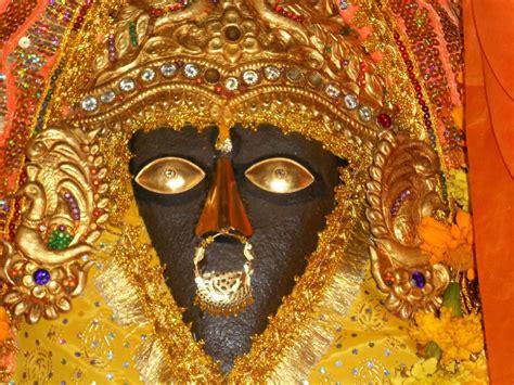 pradesh möbel bankhandi kangra baglamukhi mantra sadhna evam siddhi