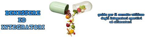 blupill integratore alimentare blupill per contrastare la disfunzione erettile e l ansia