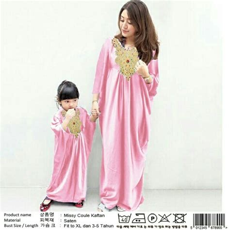Cp Mk Linecouple Kidsbaju Pasangan Ibu Anak baju kaftan pasangan ibu dan anak terbaru pink baju gamis terbaru