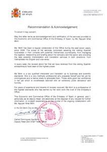 Certification Letter To Embassy Recommendation Letter From Embassy Of Spain