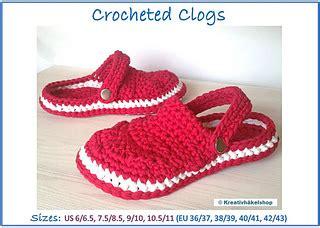 Kapi Slipper ravelry crocheted clogs sizes pattern by karin pichler designs
