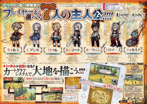 The Legacy Of A Legend furyu announces the legend of legacy for 3ds gematsu