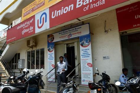 union bank of india cbi books union bank of india officials deposits