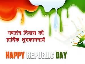 Essay In On Republic Day by Republic Day Essay In For Wallpaper Hd Wallpapers For Free