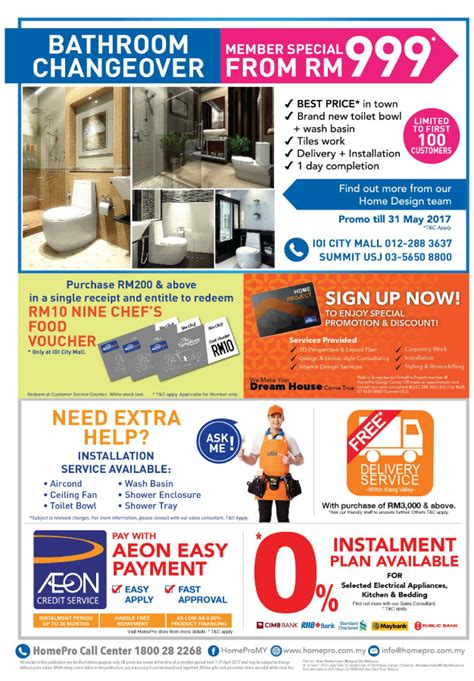 home products center malaysia sdn bhd sales mailer