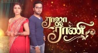 raja rani vijay 12th dec raja rani 14 12 2017 vijay tv serial vijay tamilda com