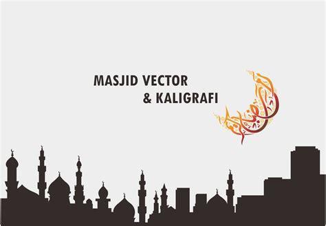 Kaos Muslim Ramadhan Mubarak learn to design ayiekdesain