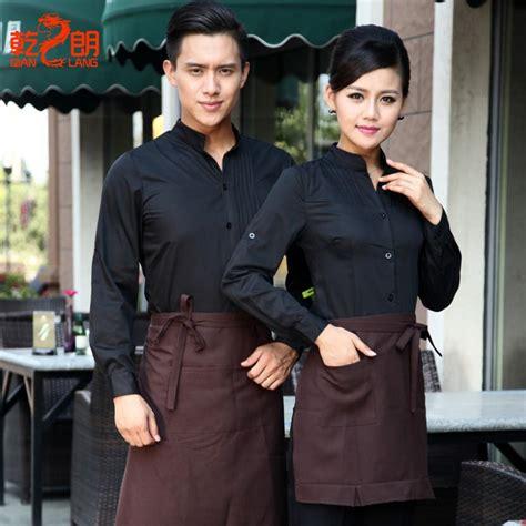 coffee shop uniform design aliexpress com buy hotel uniform cafe uniform restaurant