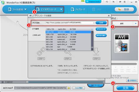 names themes download index of jp tips imgs download your name theme song