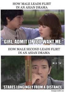 Drama Meme - kdrama memes what the kay