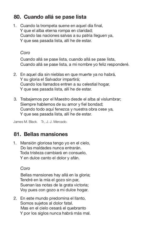letra de cantos cristianos 39 24 himnos y coritos www gftaognosticaespiritual org