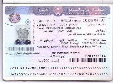 Mofa Qatar Visa Status by Platinum Tours And Travels Platinum Tours And Travels