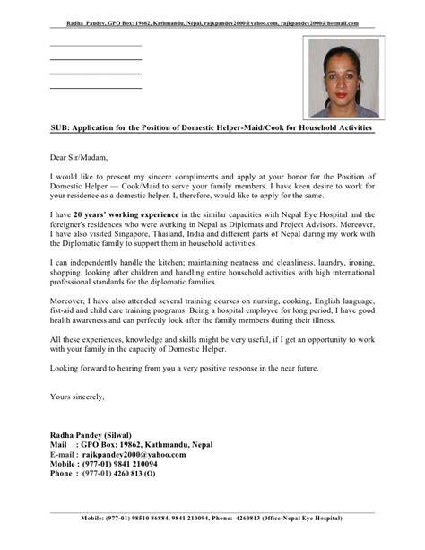 Resume Sample Nanny by 2 Cv Radha