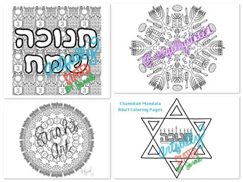 mandala coloring book tips 8 nights of hanukkah gift giving guide partyideapros