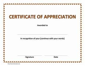 formal certificate of appreciation template formal certificate of appreciation template www imgkid