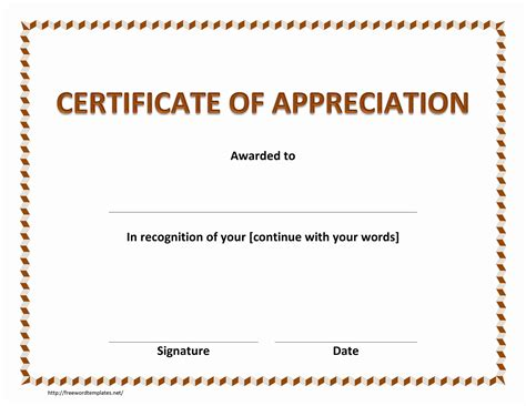 appreciation certificate template word certificate of appreciation