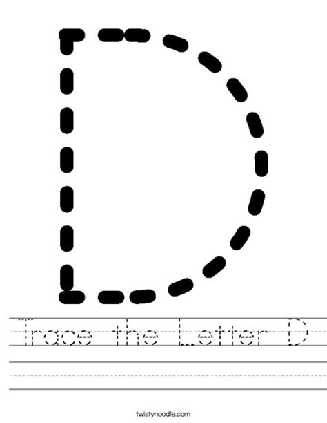 printable tracing letter d trace the letter d worksheet twisty noodle