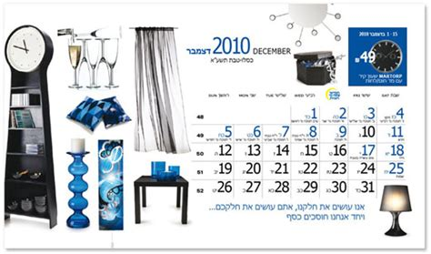 ikea calendar ikea calendar living room storage living room storage
