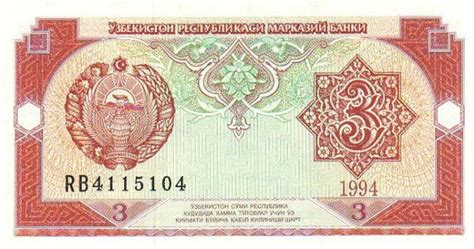 definition  uzbekistani sum uzs rad