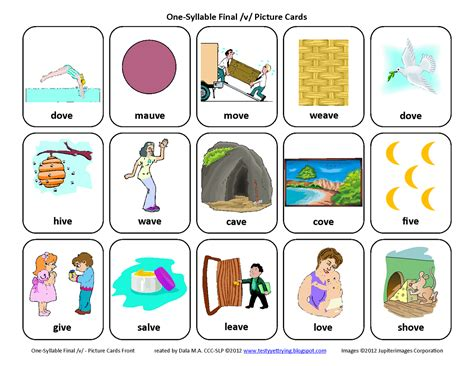 printable articulation cards testy yet trying final v free speech therapy