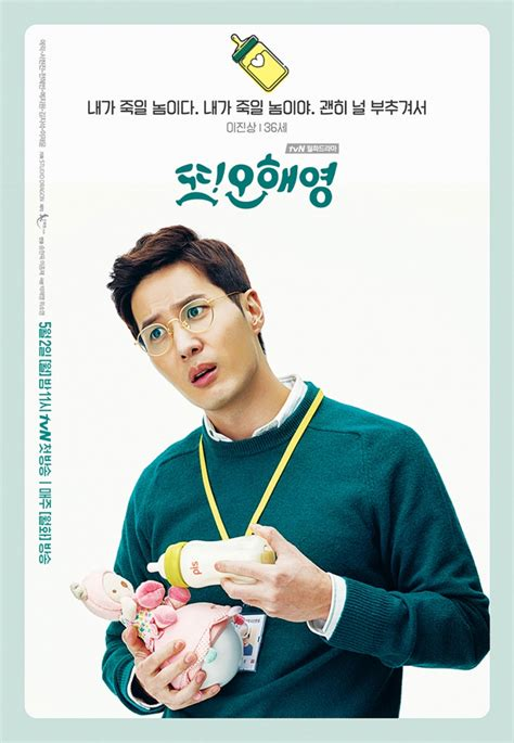 drakorindo another miss oh 187 another miss oh 187 korean drama